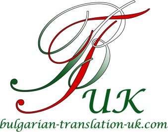 Bulgarian Translation UK - Sworn Bulgarian translators in London, UK